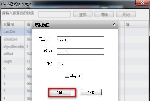 flash游�蛐薷拇���D片3