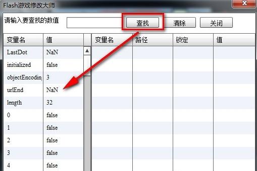 flash游�蛐薷拇���D片2