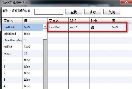 flash游�蛐薷拇���D片4