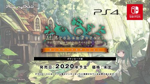 《童话森林:药师梅露与森林的礼物》游戏截图