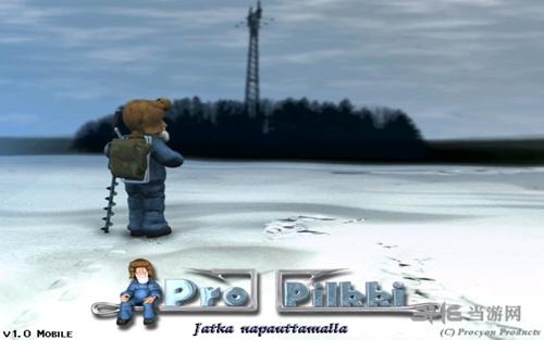 临冰钓鱼2截图1