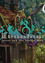 童�森林:���梅露�c森林的�Y物PC版