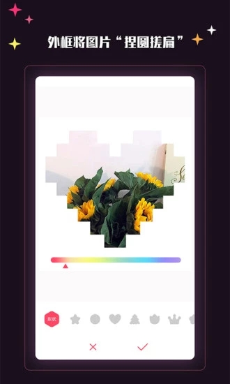 美卡相机截图2