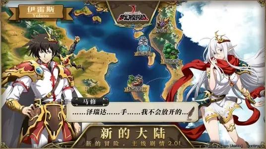 梦幻模拟战哔哩哔哩服截图3