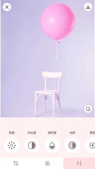 Macaron Pink截图1