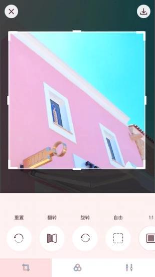 Macaron Pink截图0