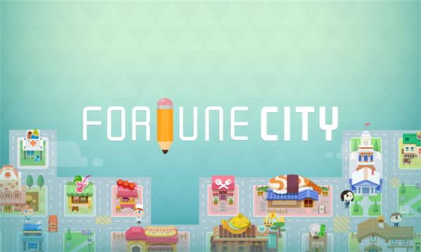 记账城市图片