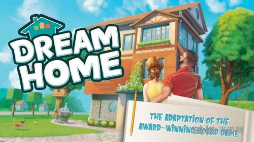 梦想家园截图0