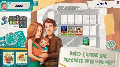 梦想家园截图4