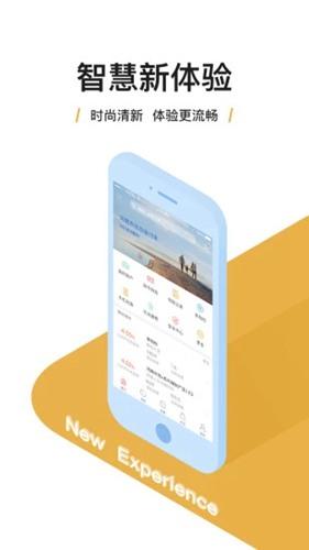 河南农信app截图2