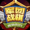 ��F�鹌逵⑿�r代最新安卓版1.4.3