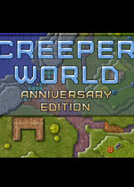 爬行世界:周年�o念版(Creeper World: Anniversary Edition)PC破解版