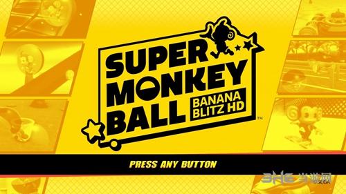 现尝好滋味超级猴子球截图4