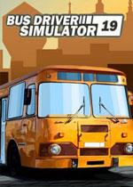 城市公交模�M器2019(Bus Driver Simulator 2019)中文破解版