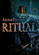 天文大亨2:仪式(AstronTycoon2: Ritual)PC破解版