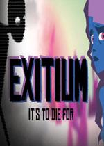 救世主(Exitium)PC破解版v1.01