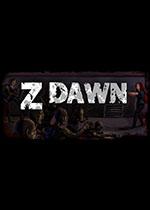 Z黎明(Z Dawn)PC版
