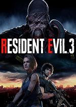 生化危�C3:重制版(Resident Evil 3)PC中文版