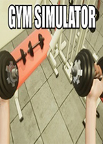 健身房模�M器(Gym Simulator)PC版