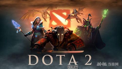 DOTA2游戏图片3