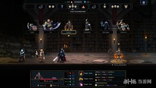 守护者传奇游戏图片5