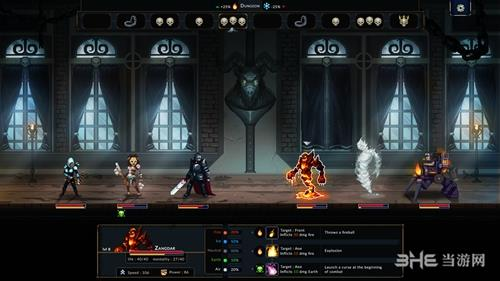 守护者传奇游戏图片6