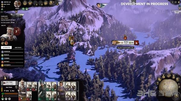 全面战争三国游戏截图2