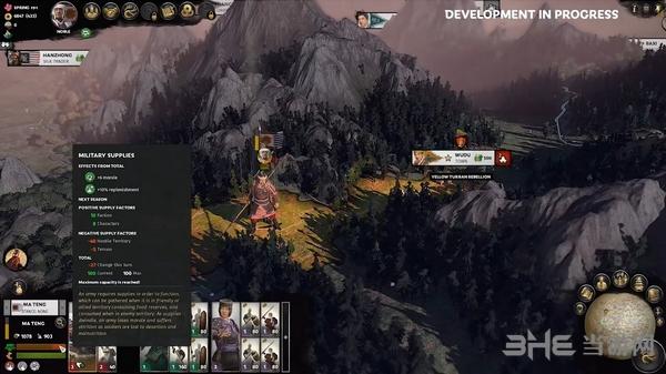 全面战争三国游戏截图3