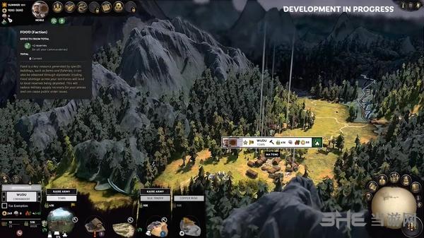 全面战争三国游戏截图4