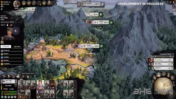 全面战争三国游戏截图8