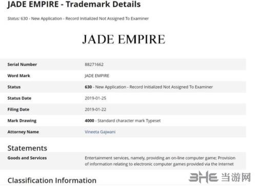 翡翠帝国游戏信息截图