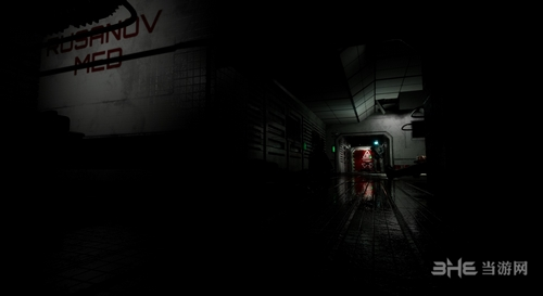 消极氛围Negative Atmosphere游戏截图5