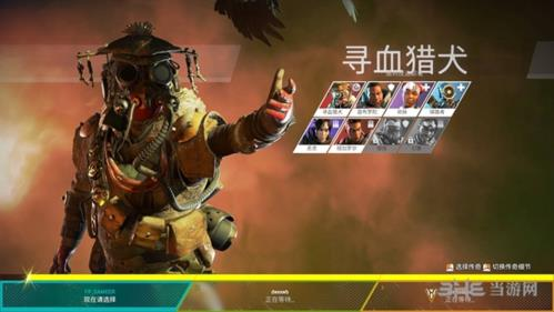 apex英雄游戏图片