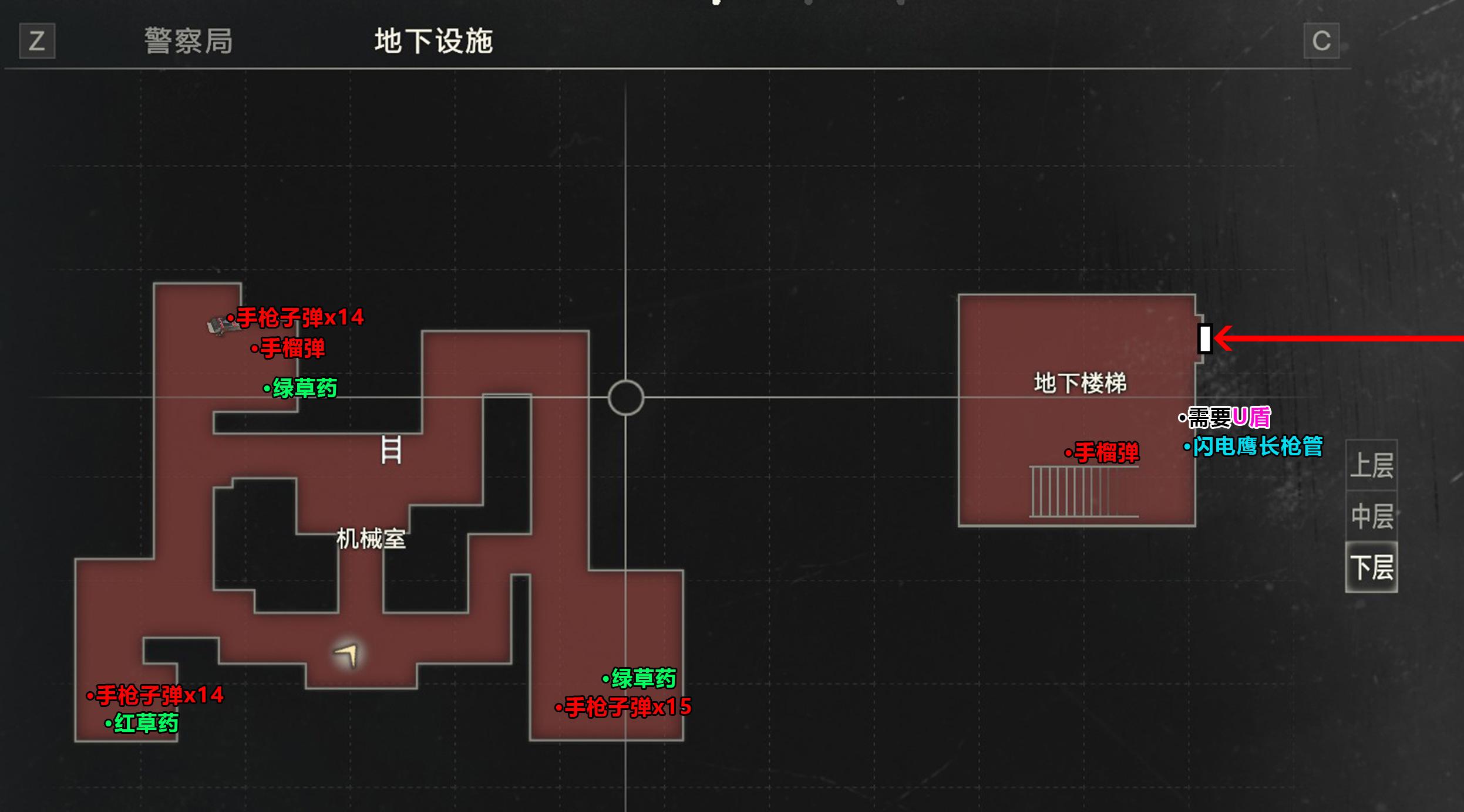 生化危机2重制版地图6