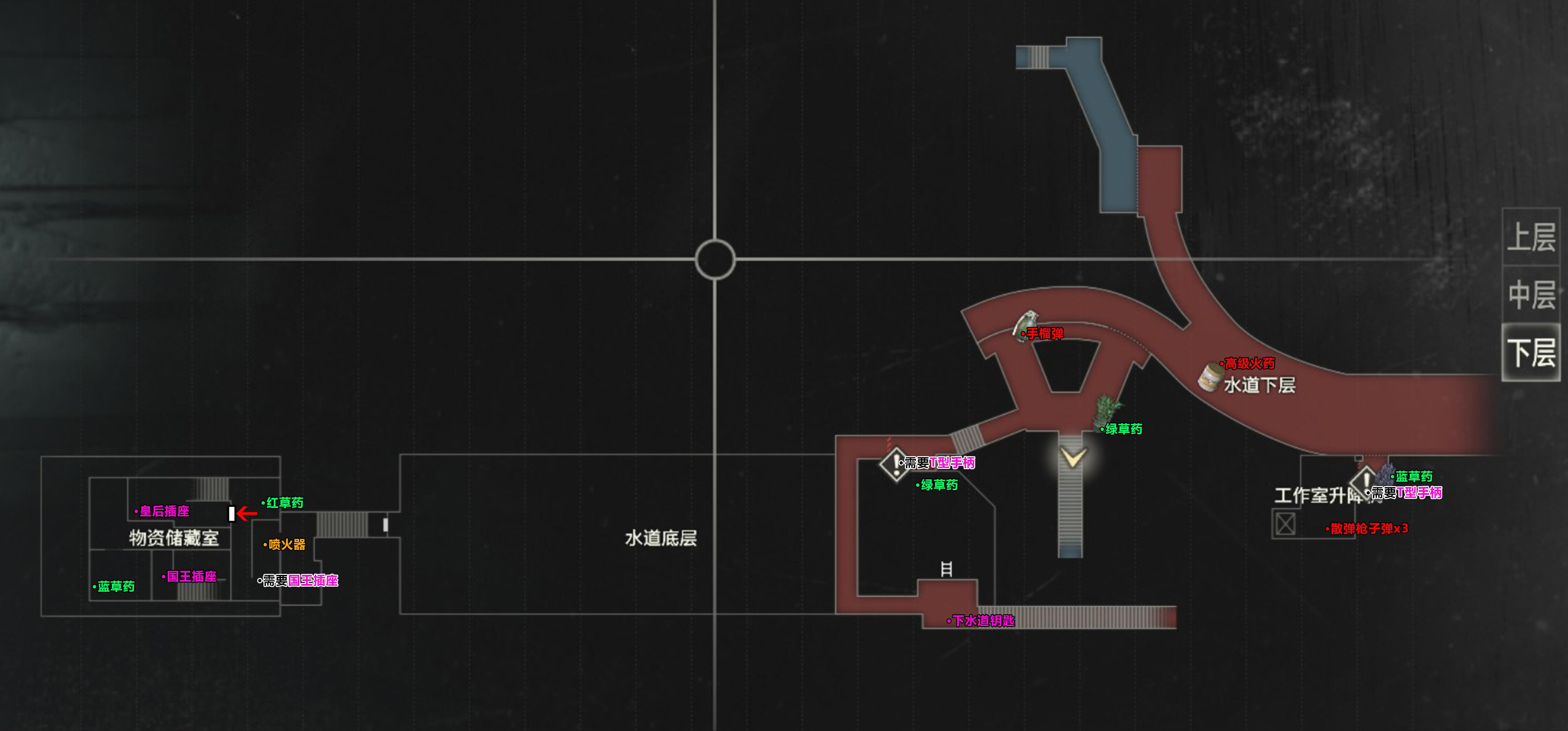 生化危机2重制版地图2