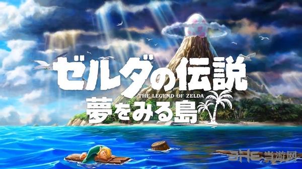 塞尔达传说梦见岛重制版封面
