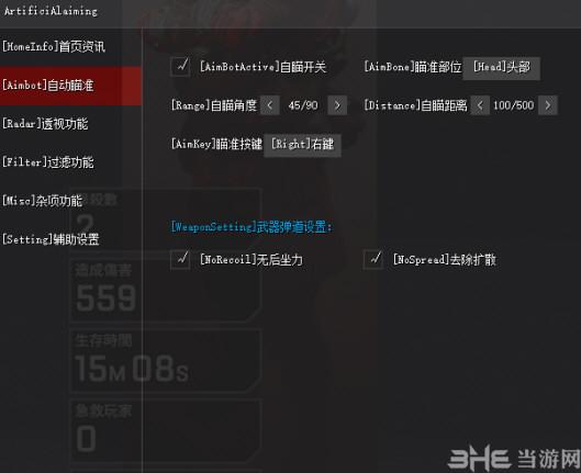 APEX英雄辅助功能图片