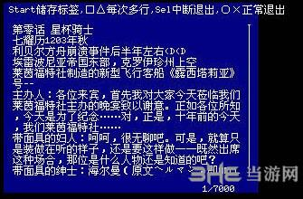 CNM使用教程图片23