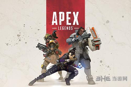 APEX英雄图片