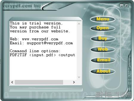 PDFtoTIFFExtractor软件界面截图
