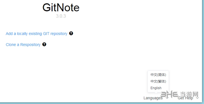 GitNote中文设置方法图片