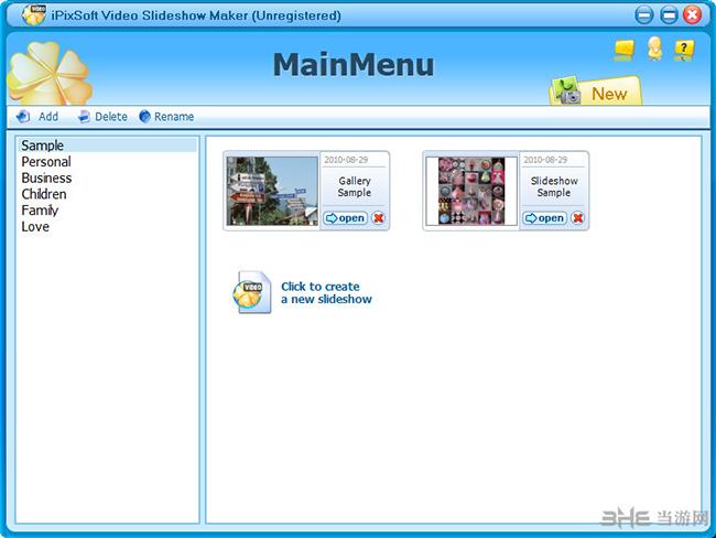 iPixSoftVideoSlideshowMaker软件界面截图
