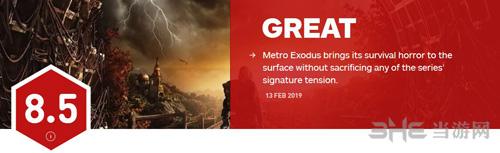 地铁离去IGN评分