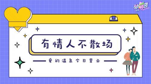 betway必威官网注册 8