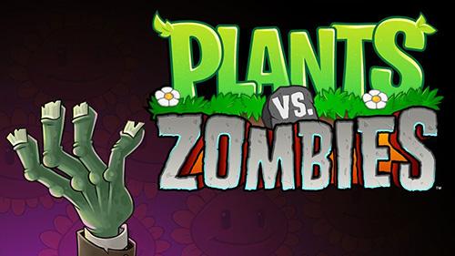 植物大战僵尸截图