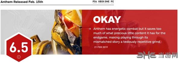 圣歌IGN图片