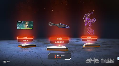 apex英雄恶灵匕首游戏图片
