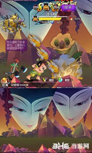 《新葫芦娃》游戏画面