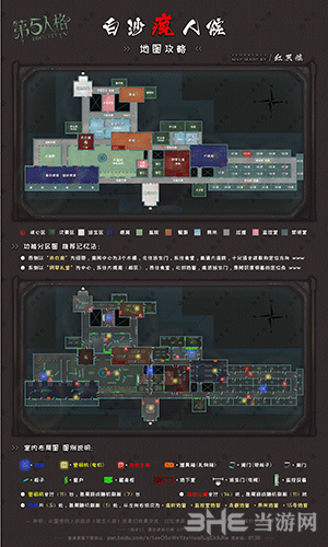 第五人格白沙街疯人院地图全解 疯人院平面图一览