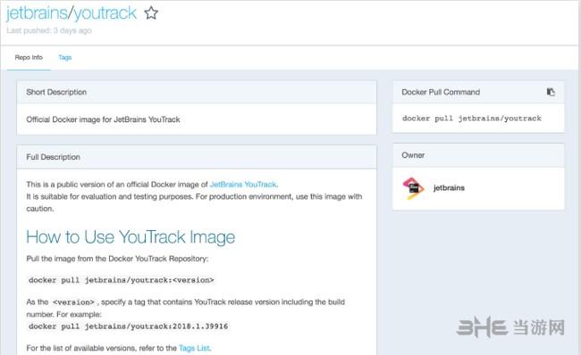 YouTrack免费版下载|JetBrains YouTrack破解版V2018 1 下载_当游网